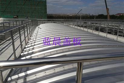 上海某污水处理厂污水池不锈钢拱形盖板加盖除臭工程