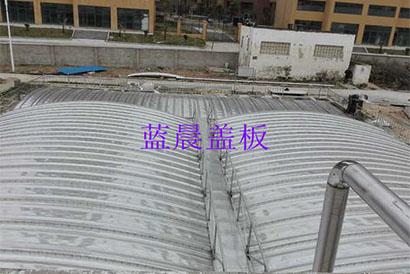 安徽某毛巾某企业污水池不锈钢盖板加盖除臭工程