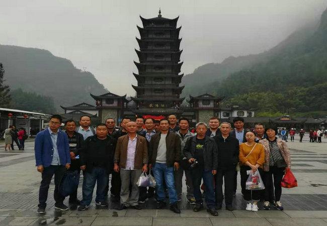 蓝晨环保全体员工-湖南张家界5日双飞之旅
