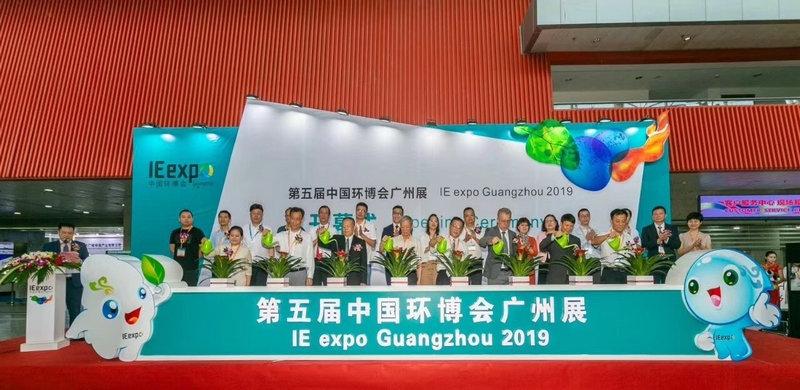 蓝晨不锈钢盖板亮相2019第五届中国环博会广州展