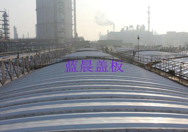 山西襄汾某焦化有限公司污水池不锈钢拱形盖板加盖工程