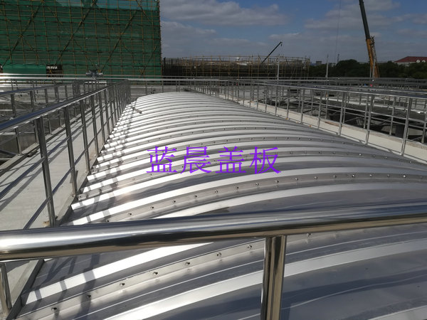 污水池加盖除臭盖板-不锈钢盖板