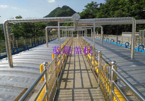污水池不锈钢拱形盖板