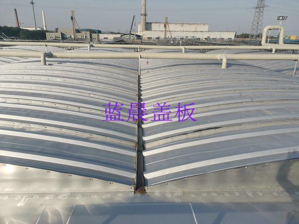 污水池防臭盖板-不锈钢拱形盖板