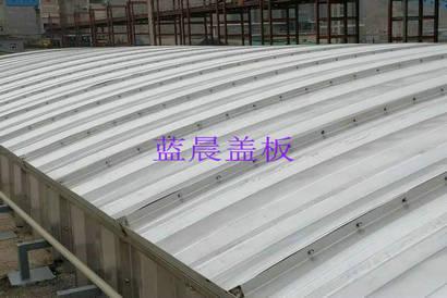 山西忻州某焦化企业污水池加盖工程
