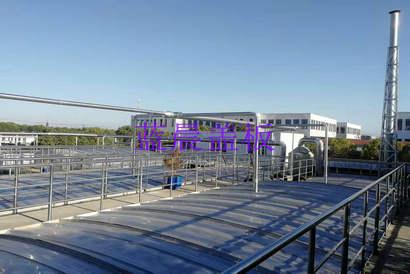 上海某毛纺织企业污水池加盖除臭项目