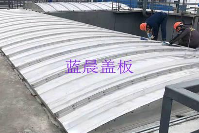安徽池州某化工企业污水池盖板改造升级