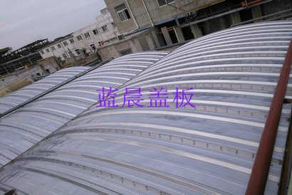 江苏响水某生物工程有限公司污水池加盖项目